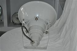 海洋王NTC9210/NTC9210A防震型投光灯