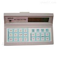 精子细胞分类计数器