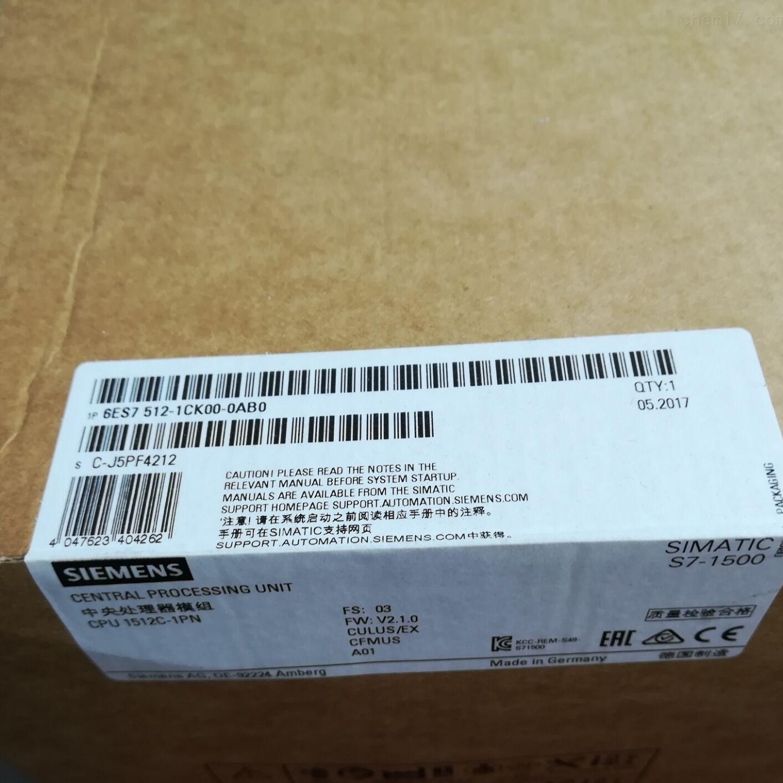商丘西门子S7-1500CPU模块代理商