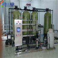 上海化妆品纯化水设备