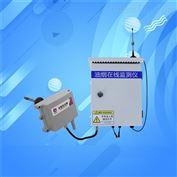 油烟变送器泵吸式油烟监测仪