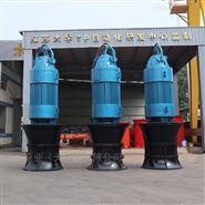 潜水混流泵的解答德能泵业