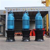 350-1600QHB潜水混流泵的解答德能泵业