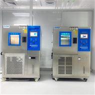 AP-GD非标定做耐高低温检测箱厂家