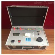 ZDKJ110C继保校验仪生产厂家