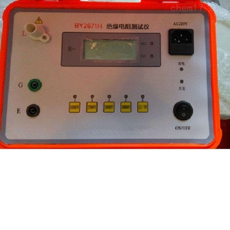 南充电力承装修试绝缘电阻测试仪