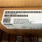 张家界西门子S7-1500CPU模块代理商