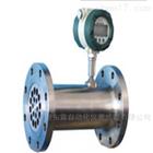 氣體渦輪流量計TRZ-2G