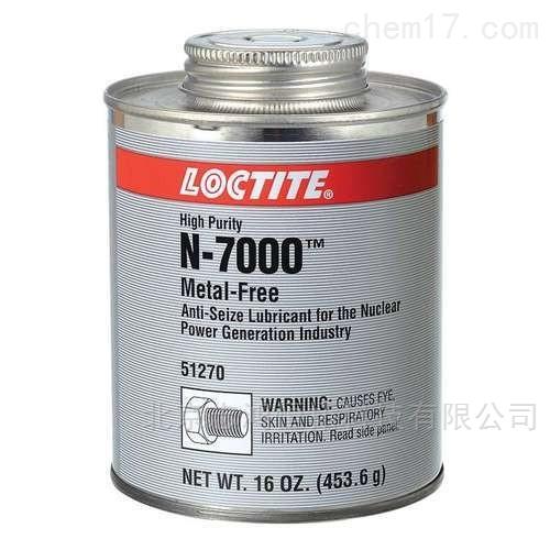 原装进口LOCTITE N7000 抗咬合剂 胶