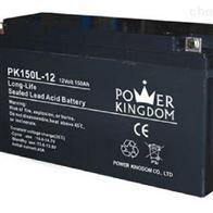 12V150AH三力蓄电池PK150L-12批发零售