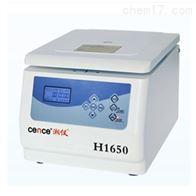H1650湖南湘仪台式高速离心机