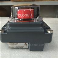 VKS-210/310/410不锈钢限位开关盒