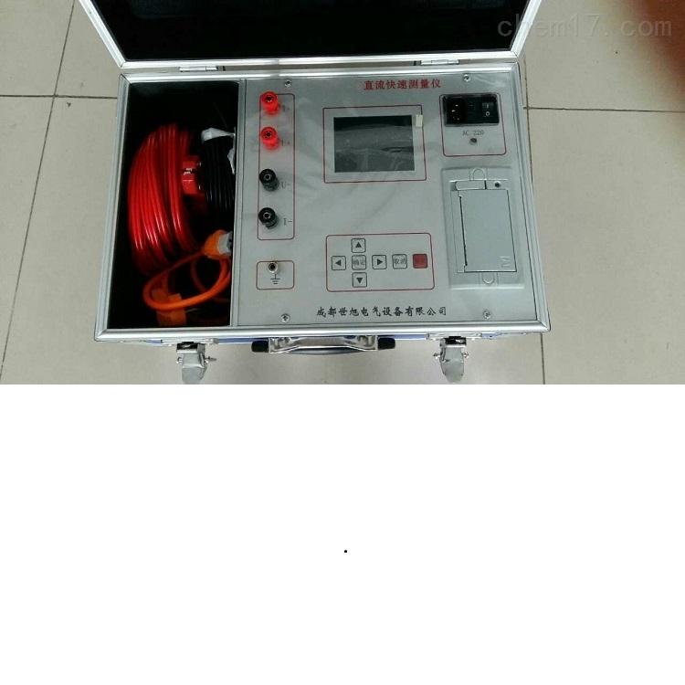 绵阳承装修试变压器直流电阻测试仪≥10A