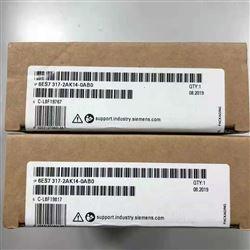 6ES7317-2AK14-0AB0新余西门子S7-300PLC模块代理商
