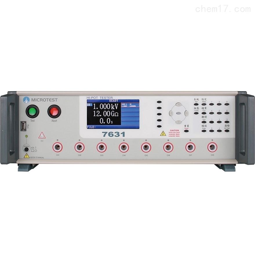 益和MICROTEST 7631 精密耐压测试仪