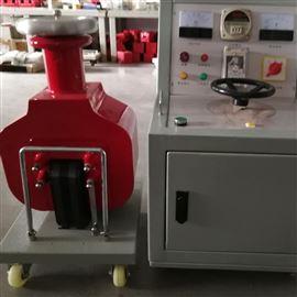 ZD9105优质干式高压试验变压器