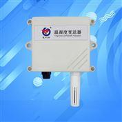 nb型温湿度变送器超低功耗气象环境监测设备