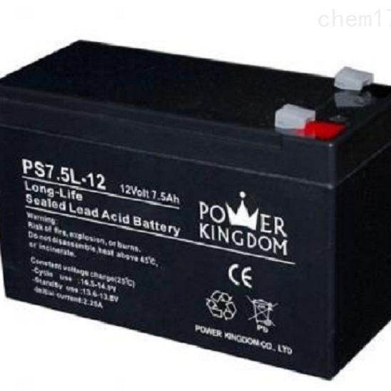 三力蓄电池PS7.5L-12总代理
