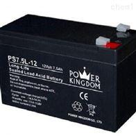 12V7.5AH三力蓄电池PS7.5L-12总代理