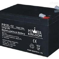 12V12AH三力蓄电池PS12L-12原装正品
