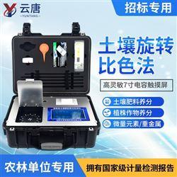 YT-GT土壤檢測實驗室儀器設備配置方案