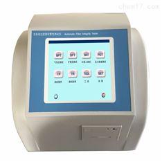 FILGUARD-821/721过滤器完整性测试仪