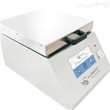 S6800S6800程控烤胶机纳米制膜