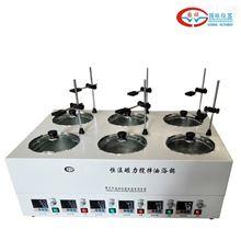 六孔磁力攪拌油浴鍋