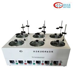 DF-6CD六孔磁力搅拌油浴锅
