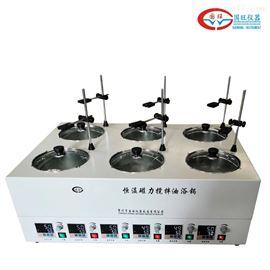 DF-6CD六孔磁力攪拌油浴鍋