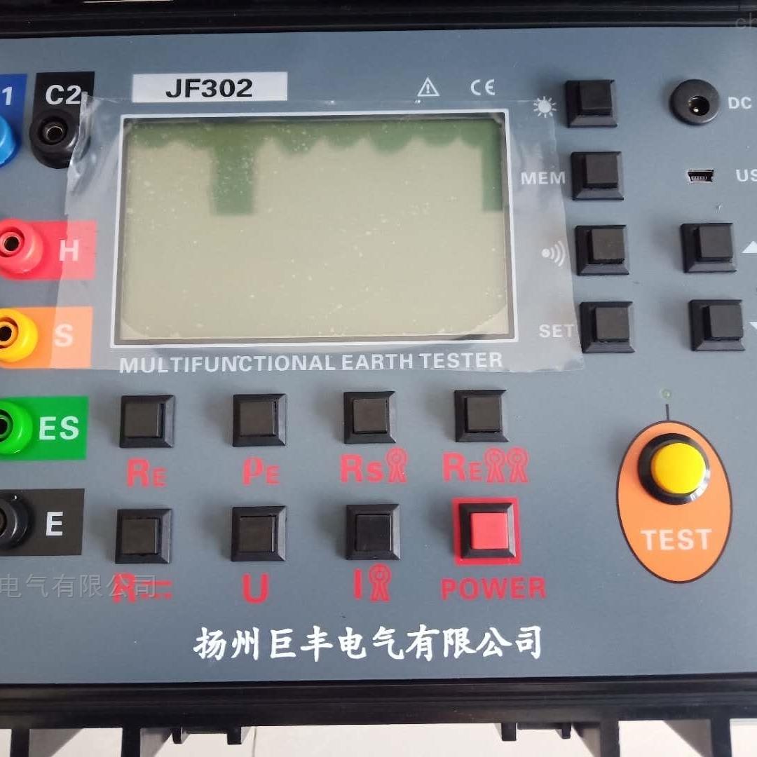 承装修试接地电阻测试仪四五级资质设备