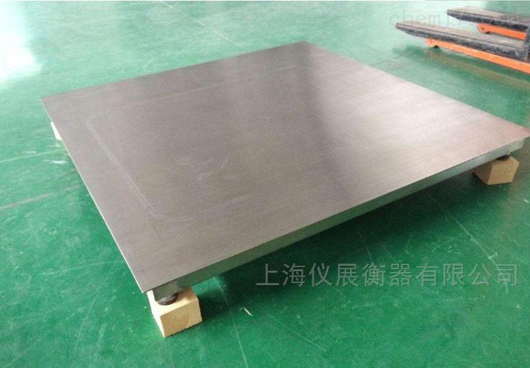 打印二维码标准60KG不锈钢电子秤