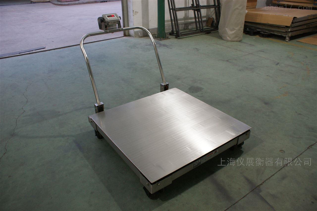 称重计量1吨不锈钢地磅秤(1.5m*1.5m)