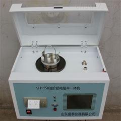 SH115B变压器油 绝缘油介质损耗仪 石油化工