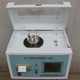 SH115B變壓油 介質損耗因數測定儀