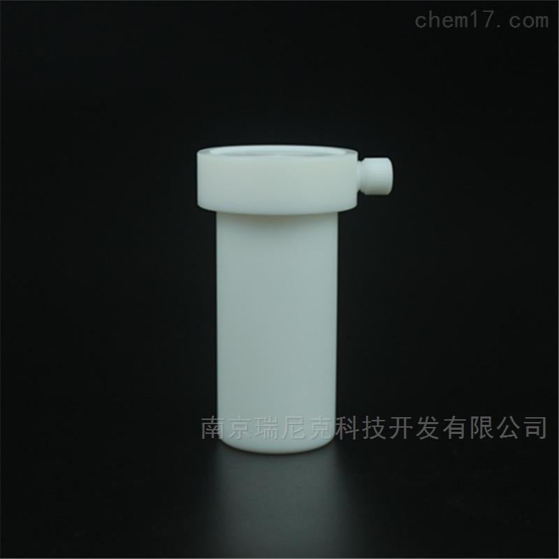 屹尧WX-6000微波消解罐KJ-180标准罐主控罐