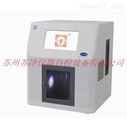 LS100-5苏净智能测量仪器