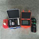 GY高压低压电缆故障探测仪