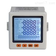 PMC-530C三相多功能电能表