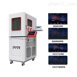 DTSL-15B标准尺寸温湿度检定箱