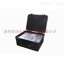 L02B苏净智能测量仪器