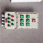 供用防爆配電箱控制接線箱照明動力柜IIC
