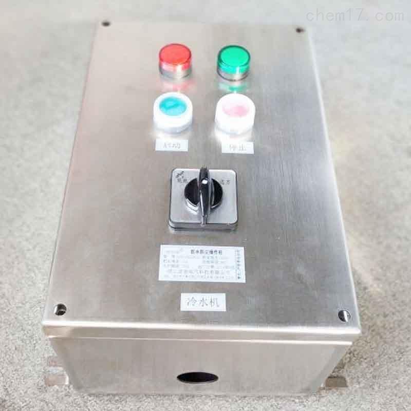 湖北FZC不銹鋼三防操作控制箱生產廠家IP65