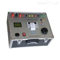 ZDKJ110B专业生产单相继电保护测试仪价格