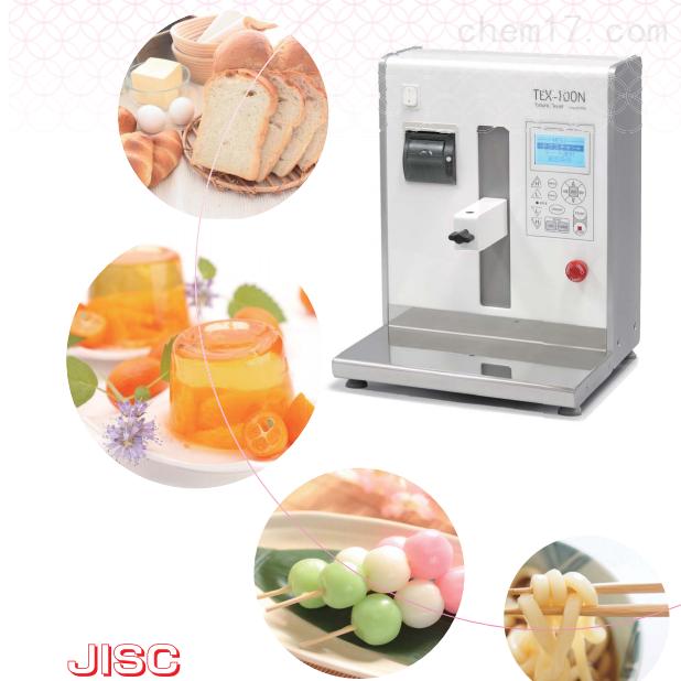 日本进口专业检测米饭食感器自带打印和软件