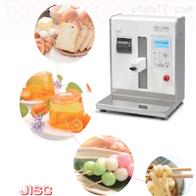 TEX-100N日本进口专业检测米饭食感器自带打印和软件