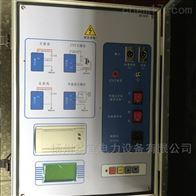变频介质损耗测试仪厂家