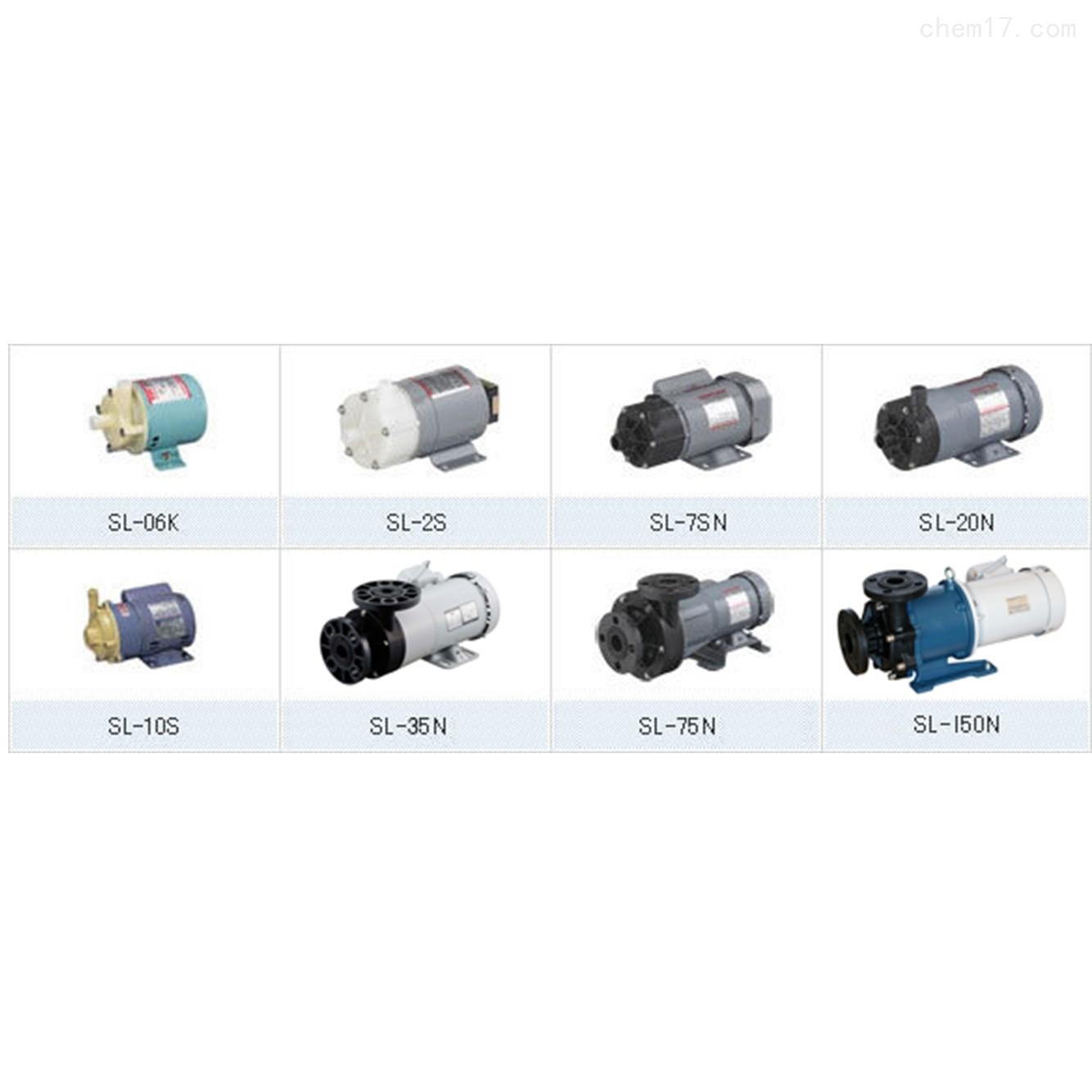 日本elepon可输送酸性和碱性灯液体的磁力泵
