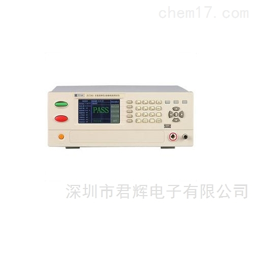 ZC7263B型程控耐压测试仪