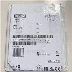 6ES7953-8LJ30-0AA0咸阳西门子S7-300PLC模块代理商